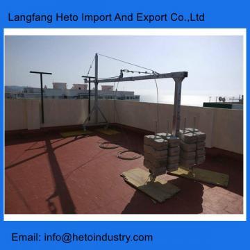 Aluminium ZLP630 temporary access modular suspended platform