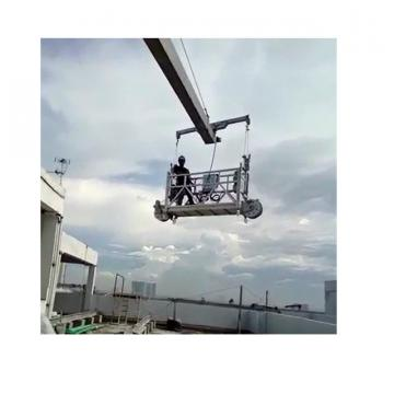 Electric suspended platform wire rope traction LTD63 hoist motor
